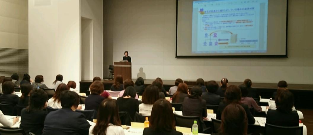 民法改正(相続)のポイントと生命保険提案(10/19 14:00~)